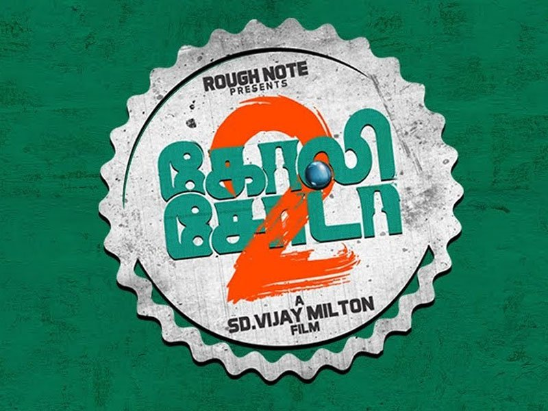 Goli Soda 2 (2018), Movie Cast, Story and Release Date