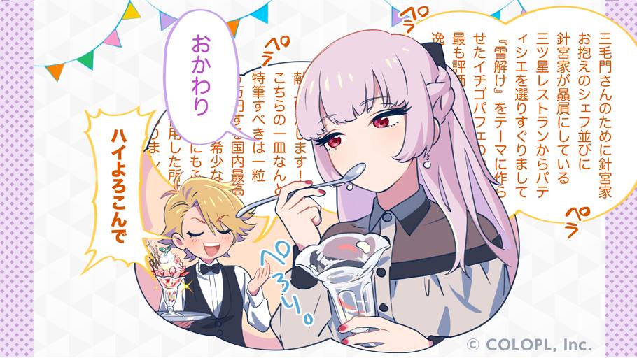 """ドリーミング: 公式:DREAM!ing/ドリーミング On Twitter: """"*☆*。HAPPY BIRTHDAY"""
