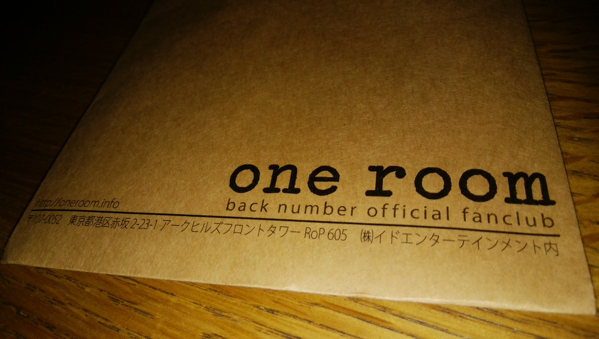 #Backnumber_oneroom Latest News Trends Updates Images - bn_musiclove