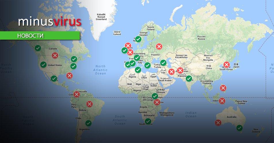 Интерактивная карта цэтв
