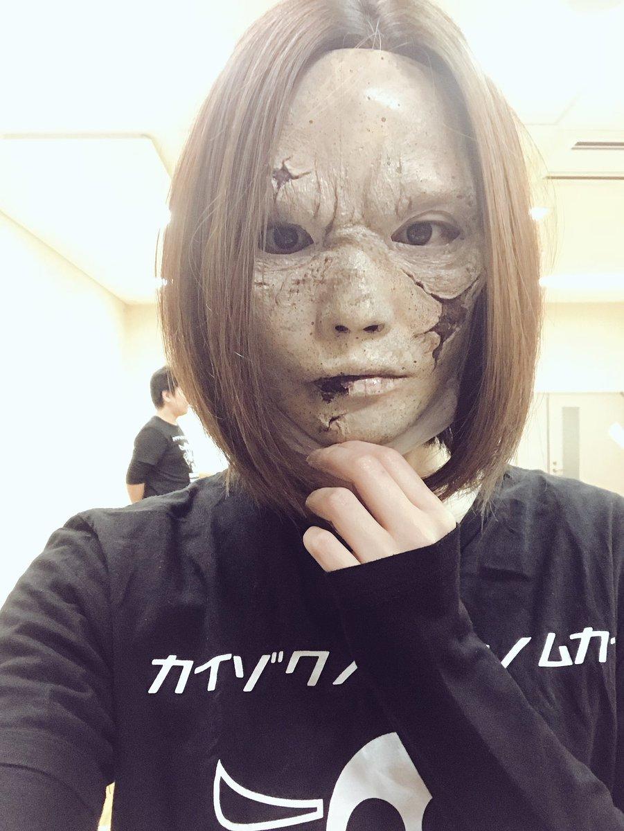 """井関友香 on Twitter: """"デスマー..."""
