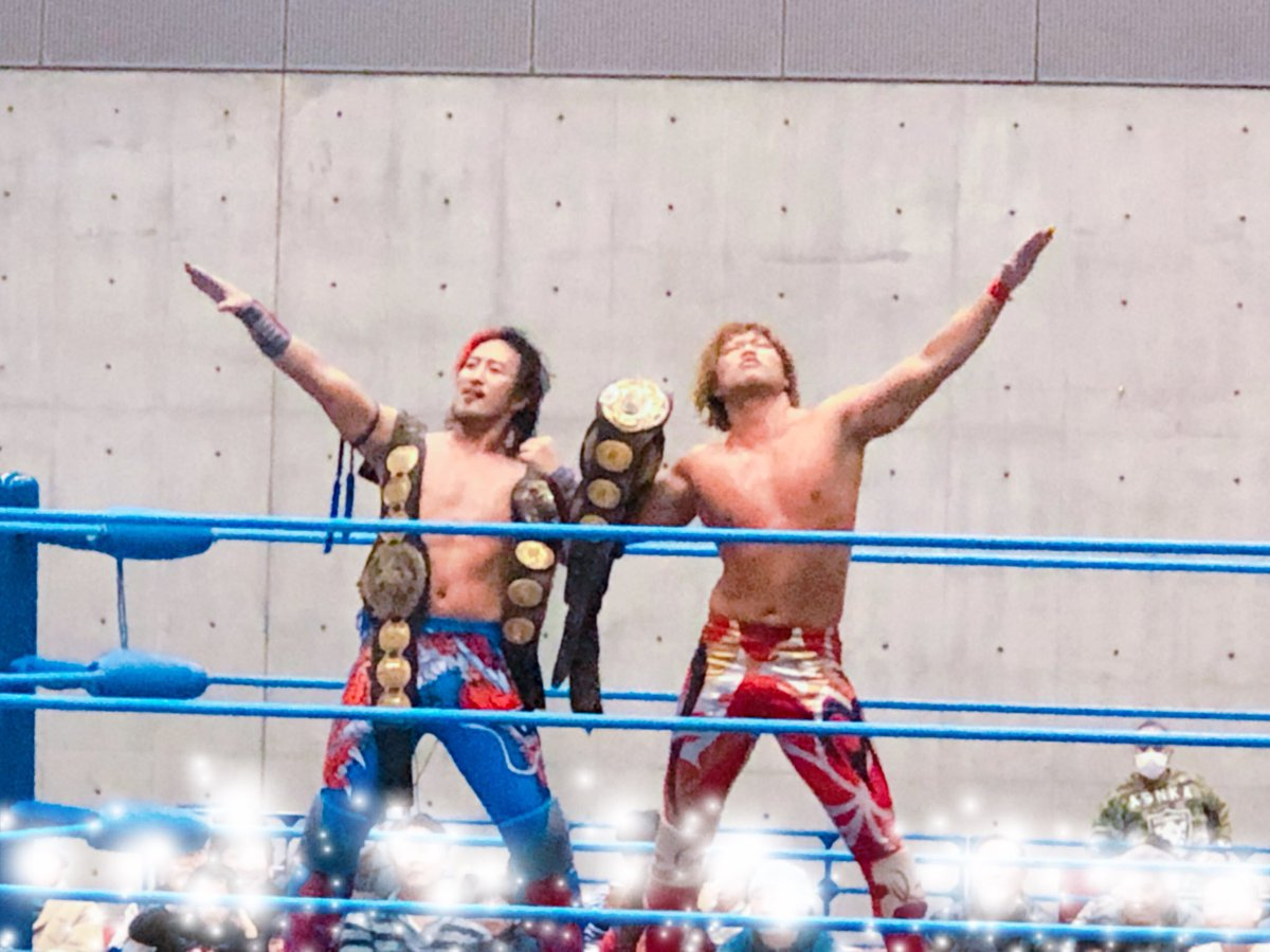"""AJPW: Resultados """"Jr. Battle of Glory"""" Días 7 y 8 2"""