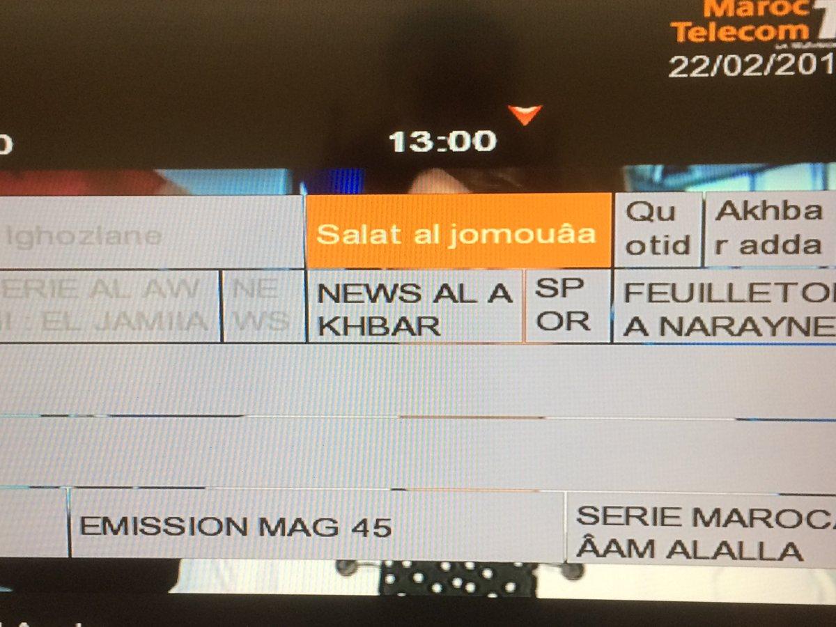Snrt Twitter Search # Maroc New Tv