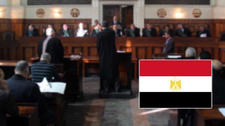 #Egypt court sentences 21 to death for '...