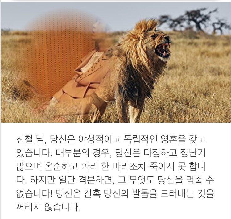 fotos de JinOn en twitter del 1 enero al 10 abril 2018 DWpXeciVoAAbjxf