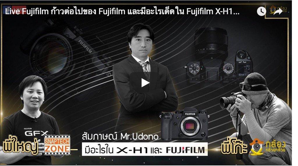 Fujifilm X100f Successor