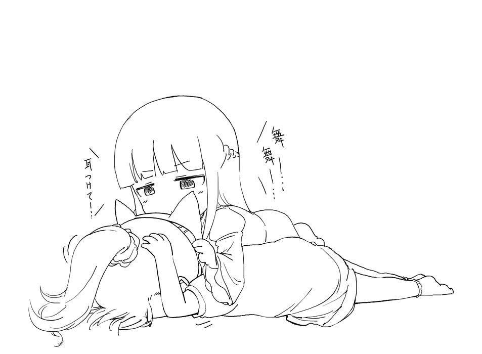 佐城雪美ちゃんに猫にされる()のを防ぐため、防御全振りのポーズで耐える福山舞ちゃん