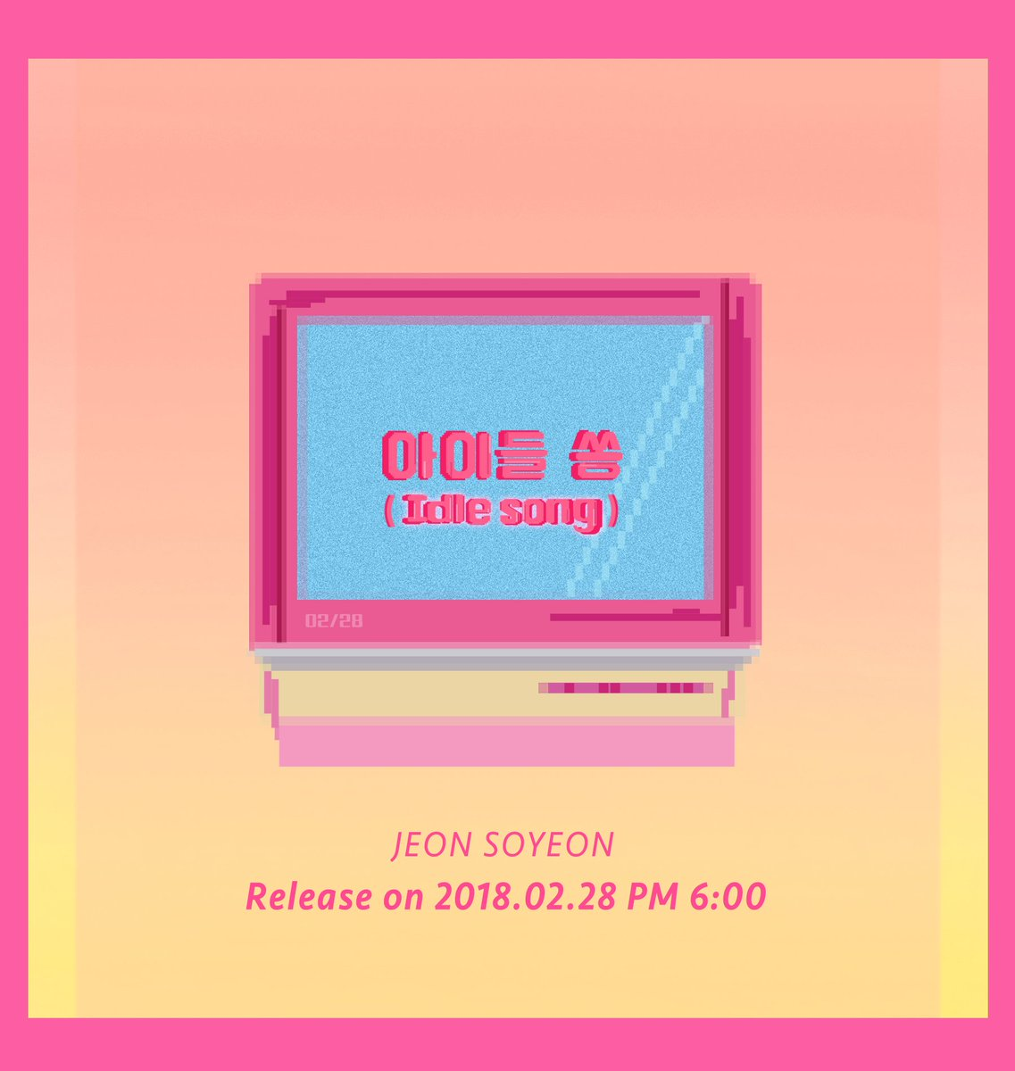 [#INFO] #Soyeon sacará 'Idle Song' el 28...