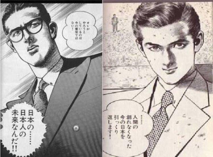 漫画 サンクチュアリ