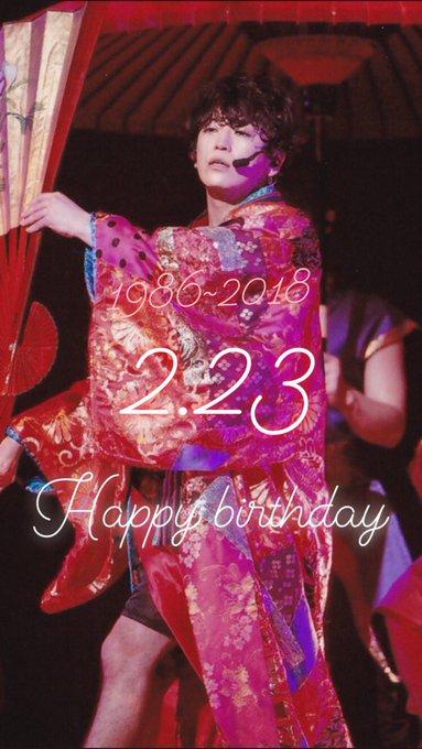 Kazuya Kamenashi Happy Birthday                                1