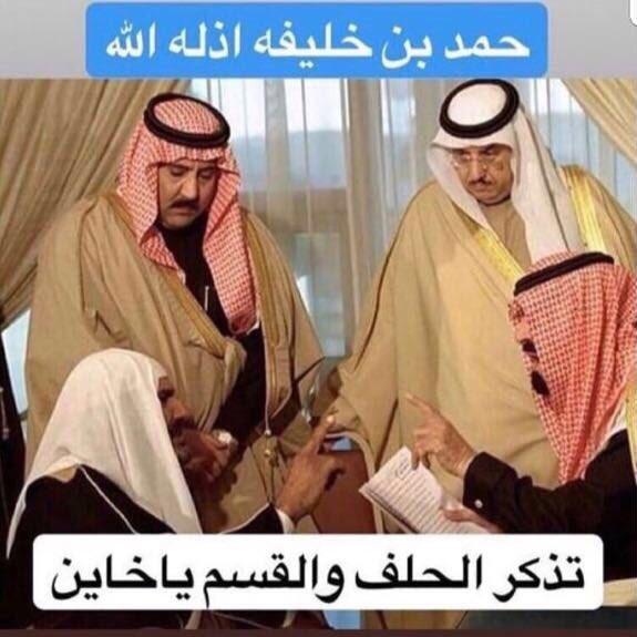 🛑صورة تظهر لأول مرة ،،،، #حمد_بن_خليفة أ...