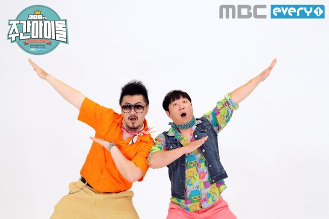 [➜HEADLINE]  Jung Hyung Don and Defconn...