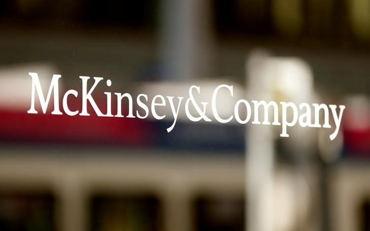 Harvard students learn from McKinsey scandal in South Africa https://t.co/c8u6xY86V6