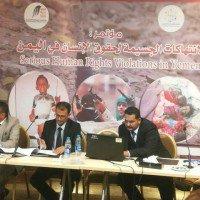 مؤتمر الانتهاكات الجسيمة لحقوق الإنسان ب...