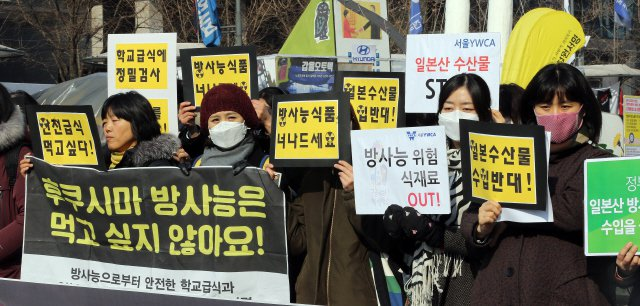 한국 후쿠시마수산물 수입금지 소송에서 일본에 패소 https://t.co/8iik1O9U1K