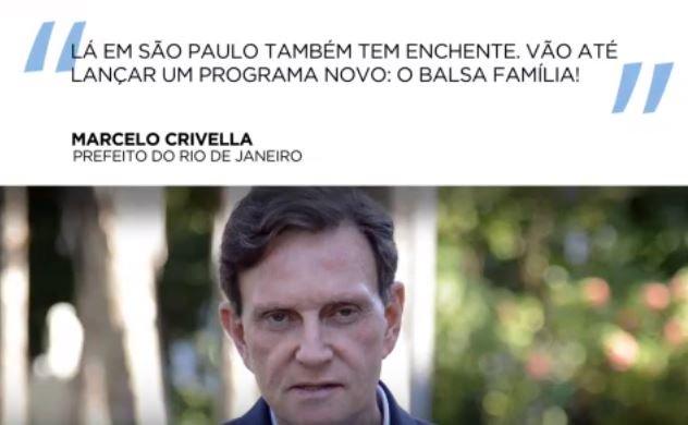 Diante das fortes chuvas que provocaram quatro mortes no Rio de Janeiro, o prefeito da cidade, Marcelo Crivella fez piada com o temporal. #JornaldaCultura