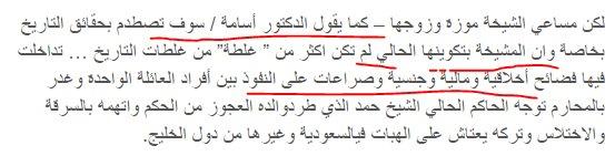 @alhaftaa هذا جزء من كتاب الشايب العايب...