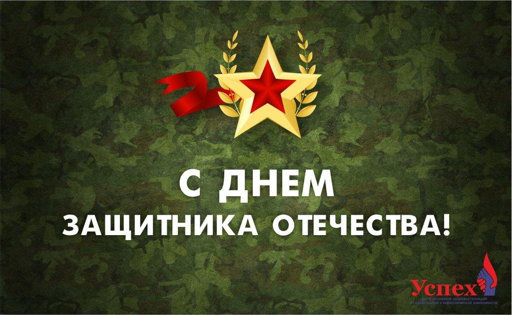очень азербайджанские картинки с днем защитника отечества вещи, очевидные настолько