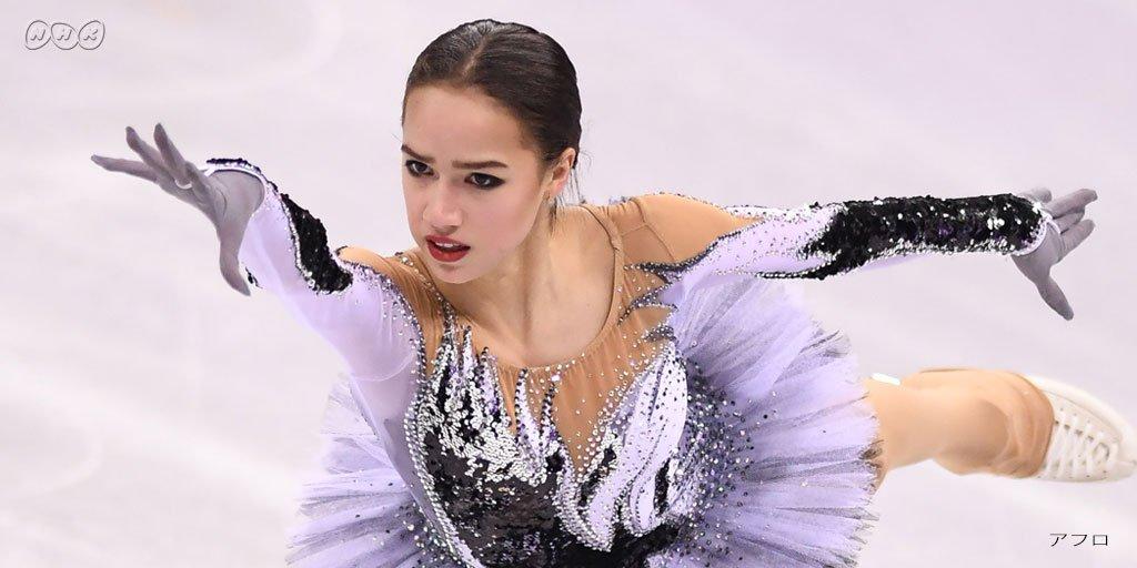 【結果速報 #フィギュアスケート 女子シングル】 #金メダル #OAR #ザギトワ #銀メダル      #メドベージェワ #銅メダル #CAN #オズモンド4位 #宮原知子 6位 #坂本花織  https://t.co/n7md7B1EZE#NHKピョンチャン