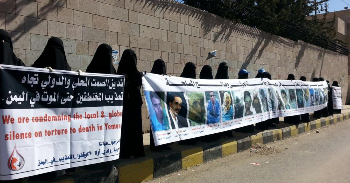 Women are leading the hunt for abducted men in Yemen https://t.co/HSHk36e4wP