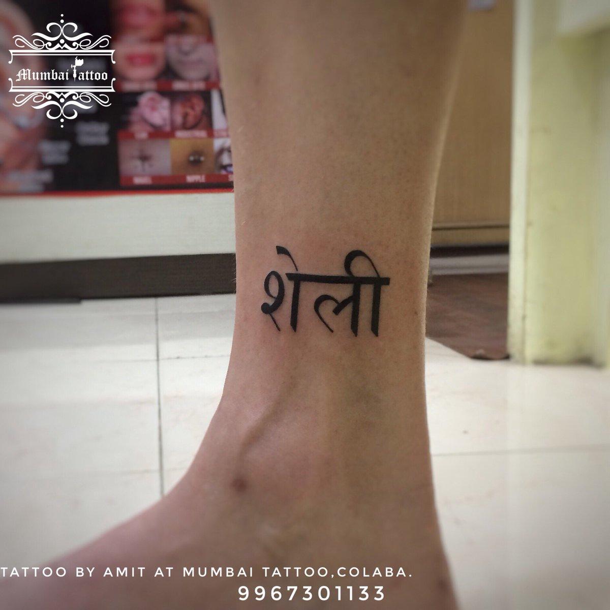 ColabaMumbai Hindi calligraphy name tattoo