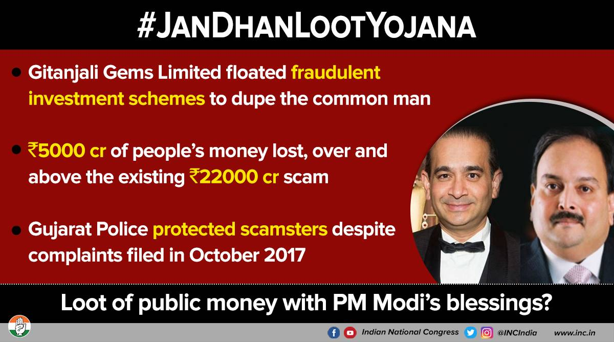 India's largest bank loot gets even bigger with an additional theft of ₹5000 crore of common people's money. Were #ChhotaModi and 'Mehul Bhai' being protected by Gujarat Police thanks to PM Modi's blessings? #JanDhanLootYojana