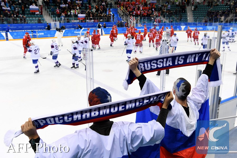 Russia pays IOC $15 mln to restore Russian Olympic Committee's membership deprived of due to doping scandal https://t.co/BbS9XtNfCe