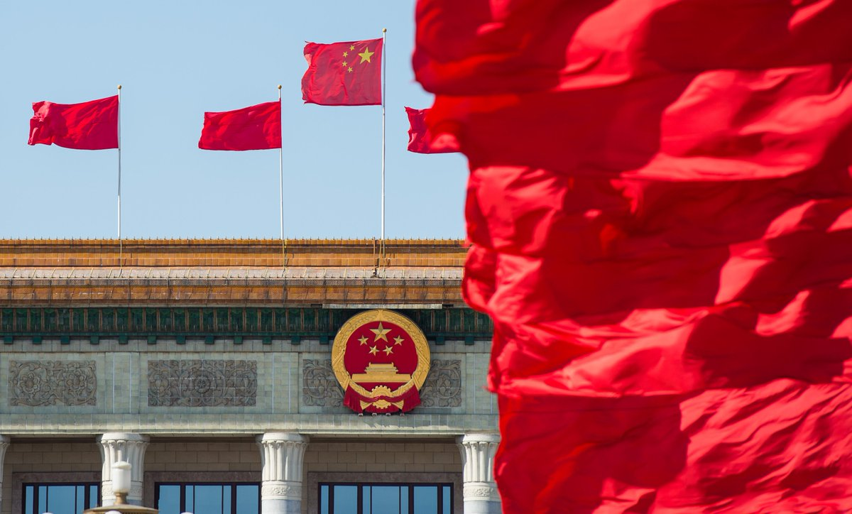 To work for a great modern socialist country: China to revise the oath of allegiance to the Constitution taken by people in public office to add the adjectives 'great' and 'modern' before 'a socialist country' https://t.co/8IsMA4pSZ8