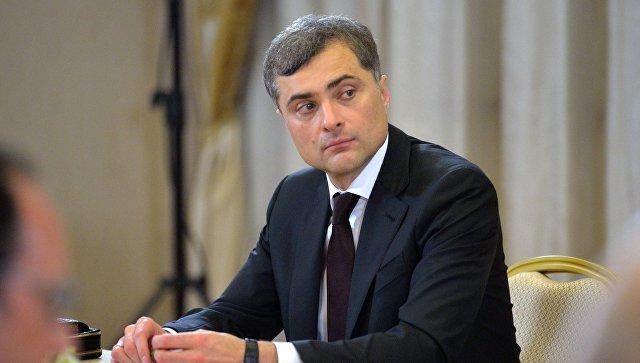 Сурков обратился к защитникам Донбасса