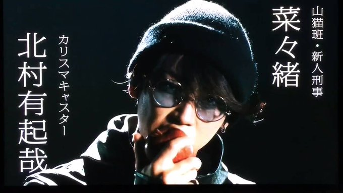 Happy birthday to the prettiest actor I\ve ever known, Kamenashi Kazuya!  Happy birthday Kame!