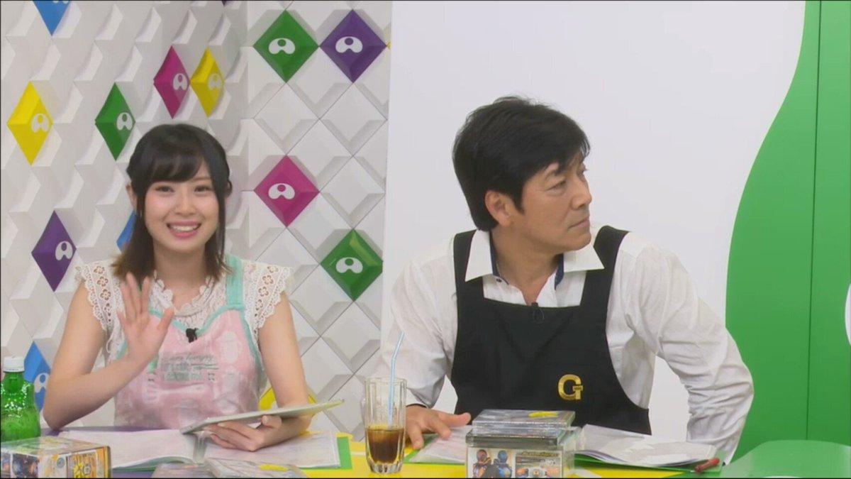 野口五郎のGORO's CAFE