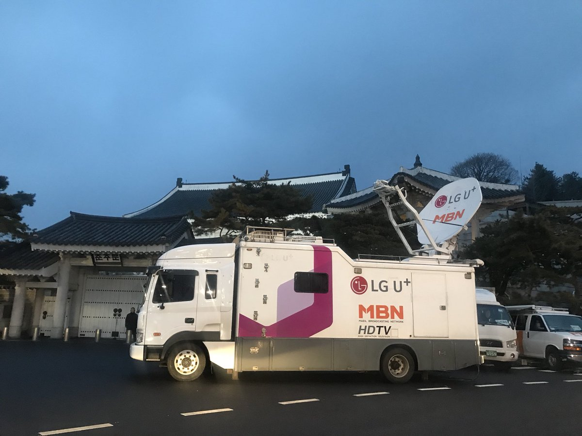 TV trucks are out, live broadcast desks are set up. South Korean media are ready for Ivanka Trump's arrival at the presidential Blue House