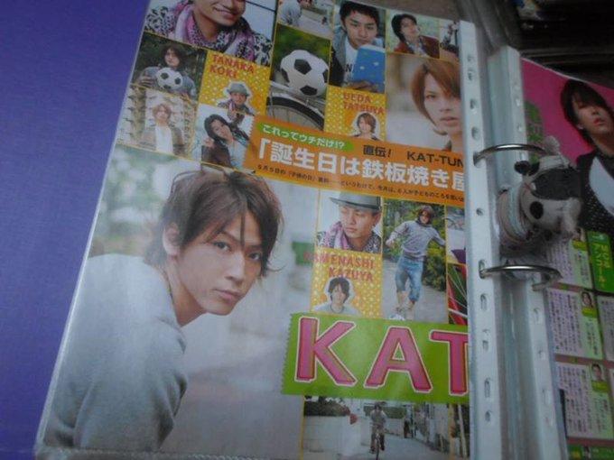Happy birthday Kamenashi Kazuya ^^