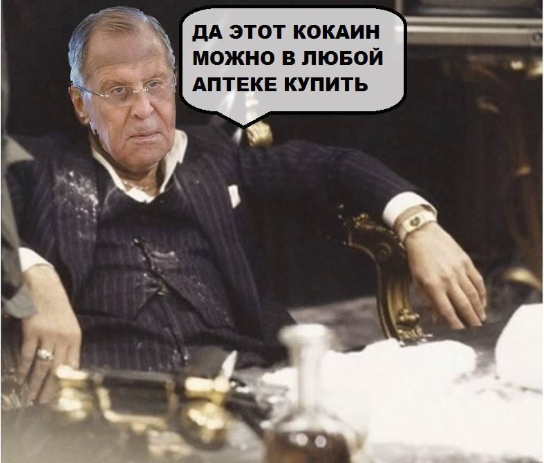 """Російські дипломати залишили Велику Британію на літаку з """"кокаїнової справи"""" - Цензор.НЕТ 5900"""