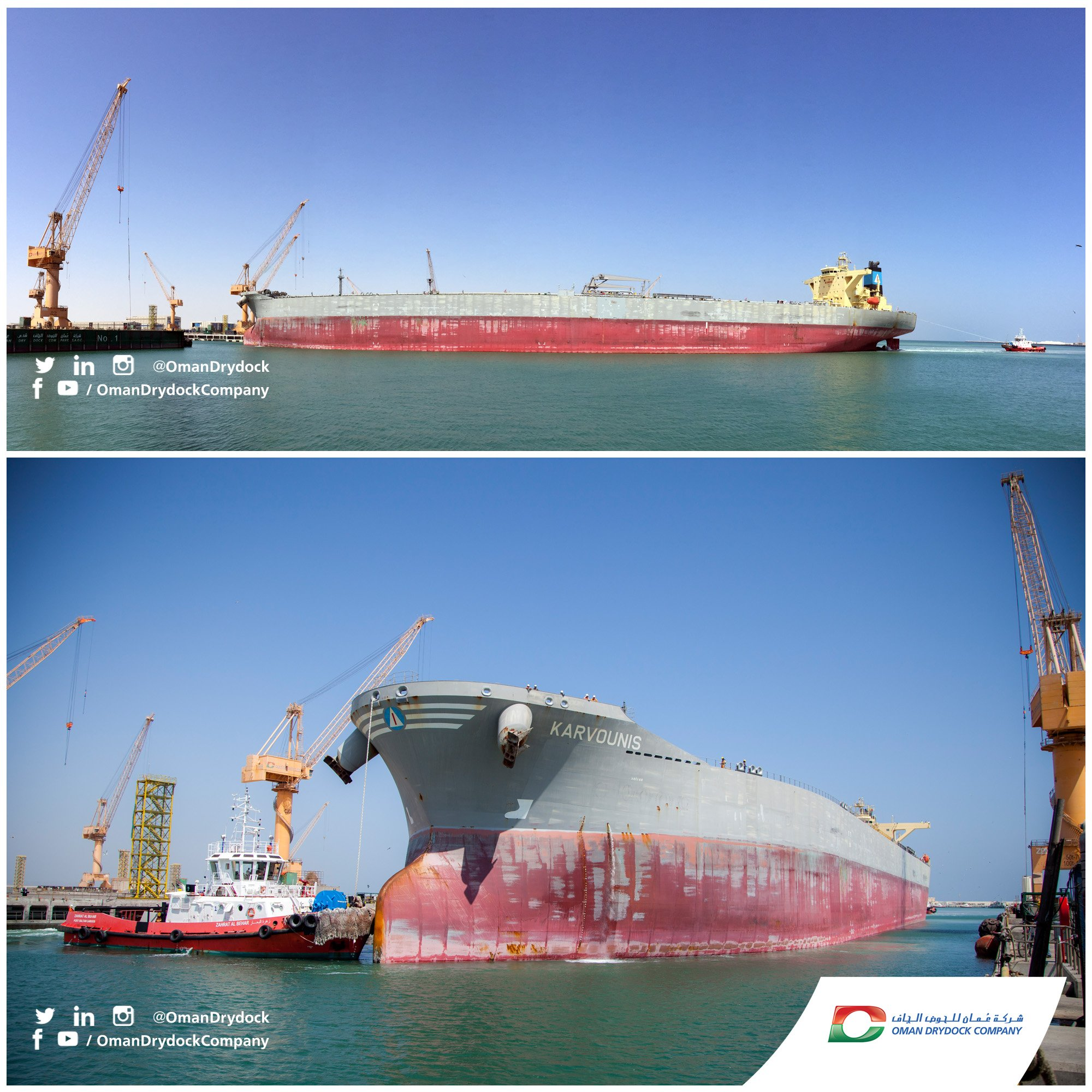 Oman Drydock Company On Twitter Greek Crude Oil Tanker Karavounis From Samos Steamship Co Enters The Graving Dock For General Repair Jobs At Oman Drydock Https T Co Xtgjzp4n7m