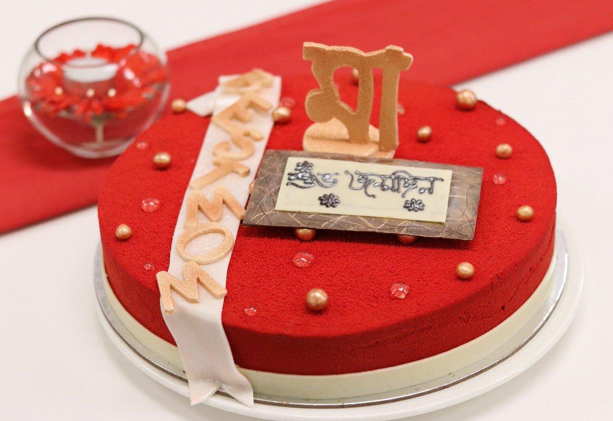 Ashish Bhasin On Twitter Birthday Cake Mother Sushmitasen