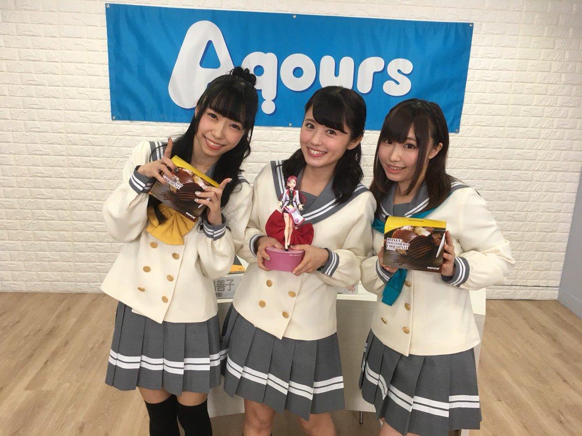 【生放送】Aqours浦の星女学院生放送 ご視聴ありがとうございました!次回は3月16日(金)20時から  AZALEAが全力でお届けします♪ #lovelive