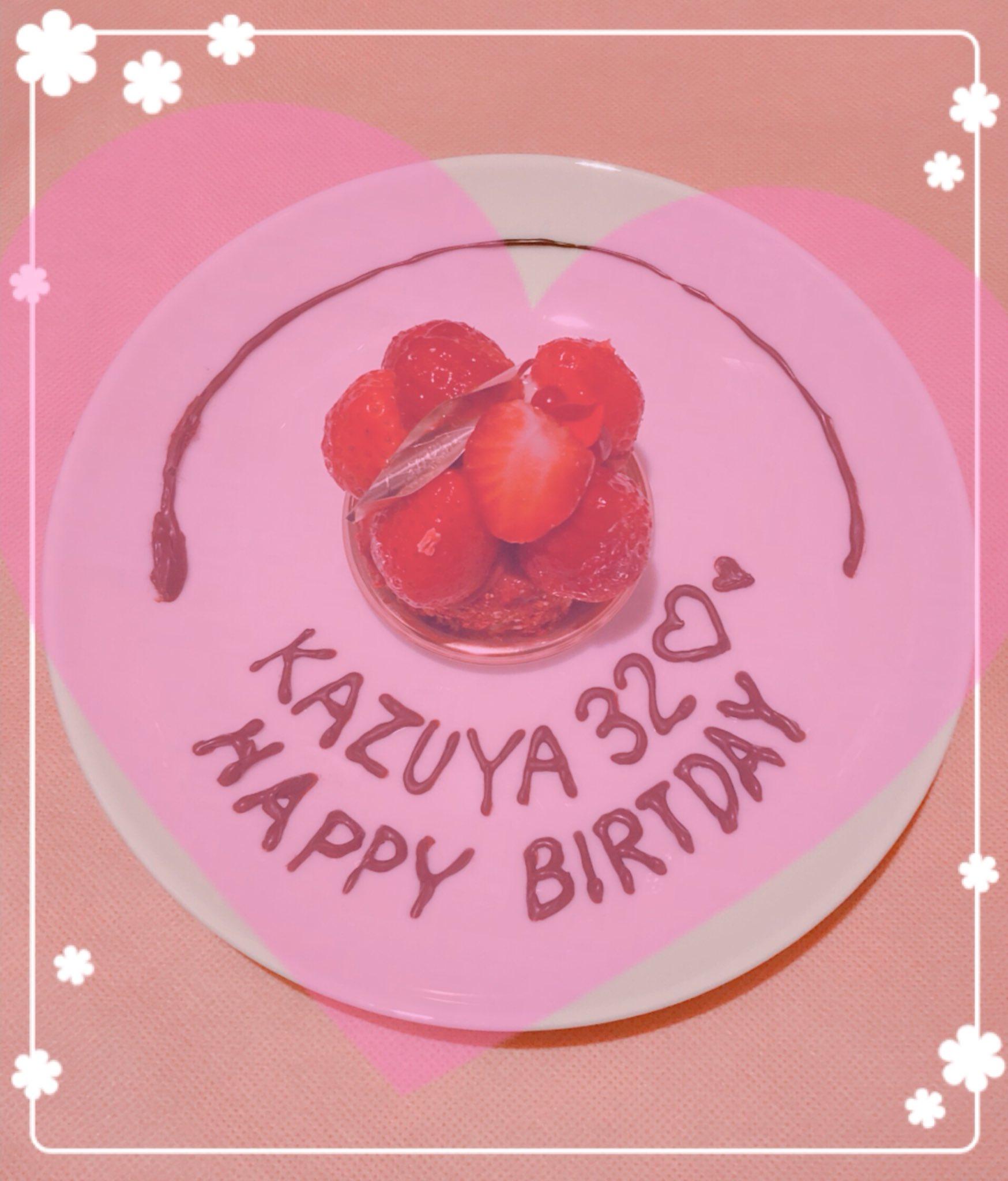 Happy birthday        Kazuya Kamenashi