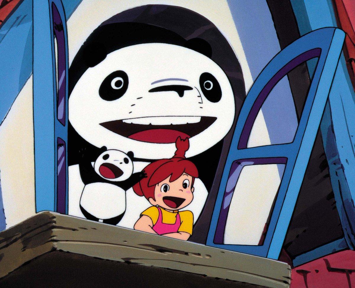 みなさんパンダは好きですか?  『パンダコパンダ』は主人公ミミ子と愛らしいパンダの親子のユーモラスで心温まる交流を描いた作品です。高畑勲監督・宮崎駿脚本の名コンビによるもので、のちの『となりのトトロ』の原型と評される珠玉の名作です。  主題歌は水森亜土さん。  https://t.co/G5y7UAKb2x