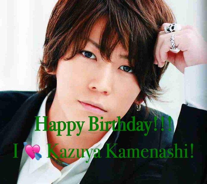 Happy Birthday! Kazuya Kamenashi   4  LIVE