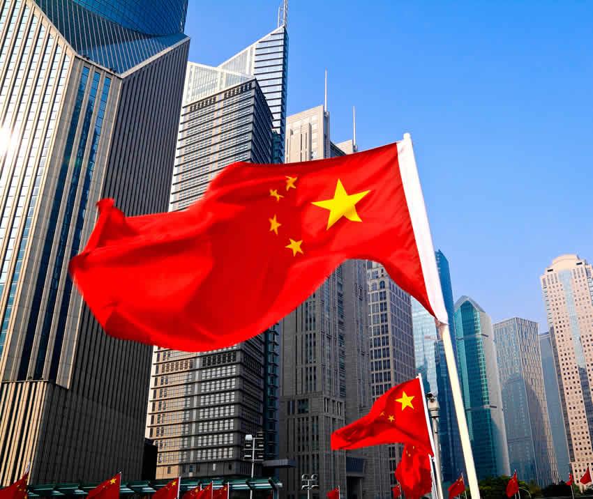 Tiens, tiens... un proche du président Xi Jinping favori pour la gouvernance de la Banque populaire de Chine ☛ https://t.co/K6560pVD78