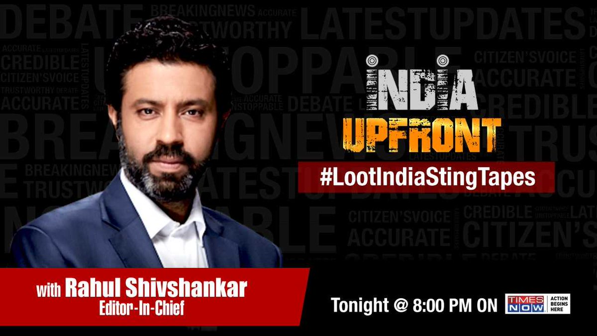 After naming & shaming India's biggest willful defaulters who have been shielded by regulators but have borrowed over Rs 1 lakh crores from banks TIMES NOW has gone forward today sending out a team of reporters to confront and track 9 of biggest defaulters #LootIndiaStingTapes