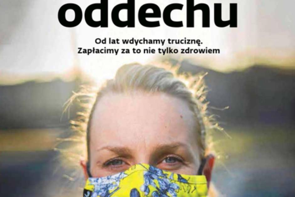 """La Pologne condamnée par l'UE pour son air """"empoisonné"""". https://t.co/8J2GnZydi1"""