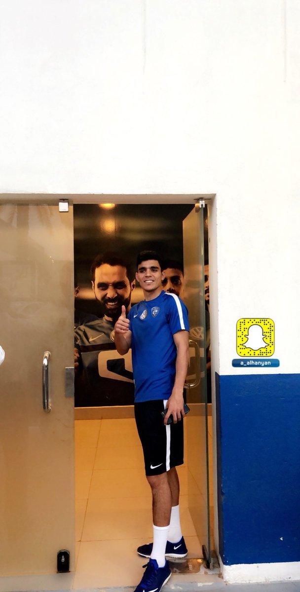 أشرف بن شرقي قبل تدريب اليوم 💙 #الهلال h...