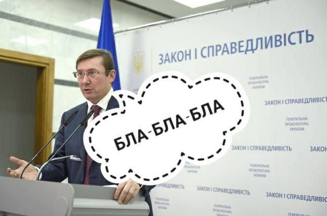 Порошенко ввів Луценка та ще 7 осіб до складу Ради з питань судової реформи - Цензор.НЕТ 4400