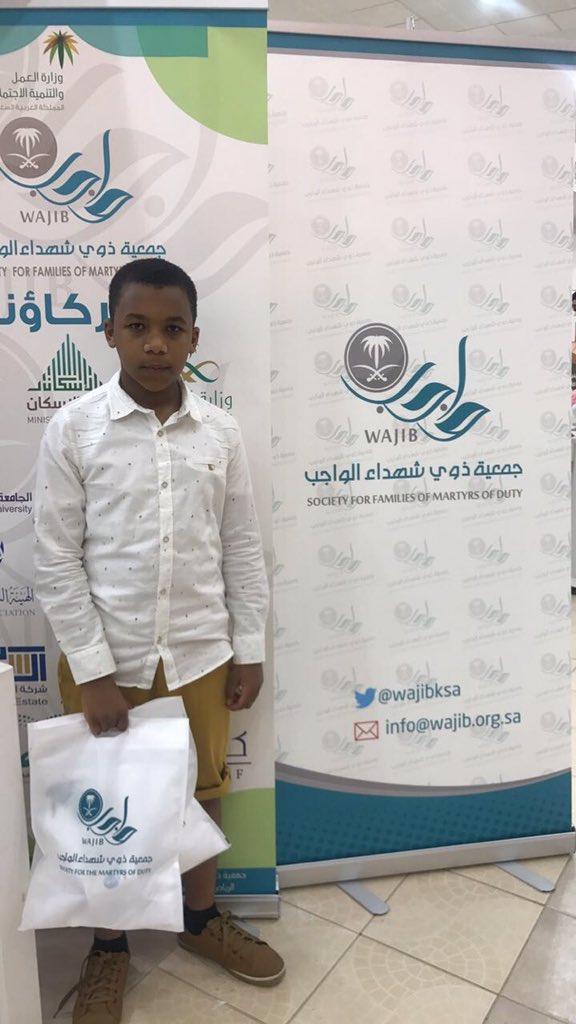 تشرفنا بزيارة البطل نايف فهد الدهيمي ابن...