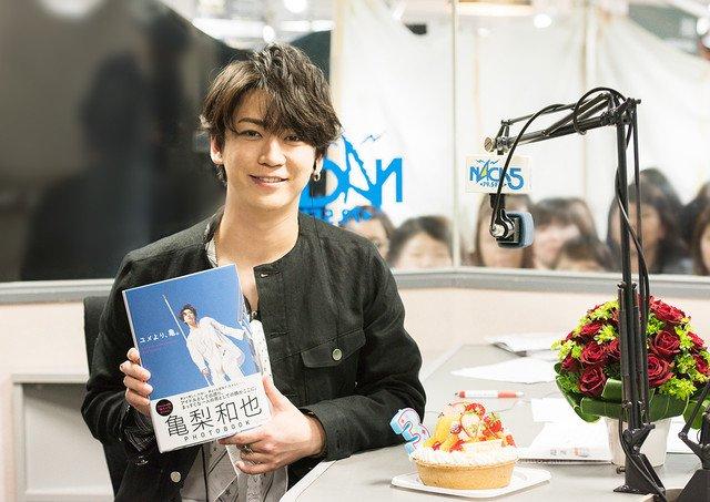 【イベントレポート】KAT-TUN亀梨和也、32歳の誕生日をハイフンとお祝い「おめでとう、俺!」 https://t.co/skEj2sTYQz