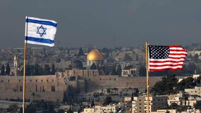 Anerkennung Jerusalem Hauptstadt