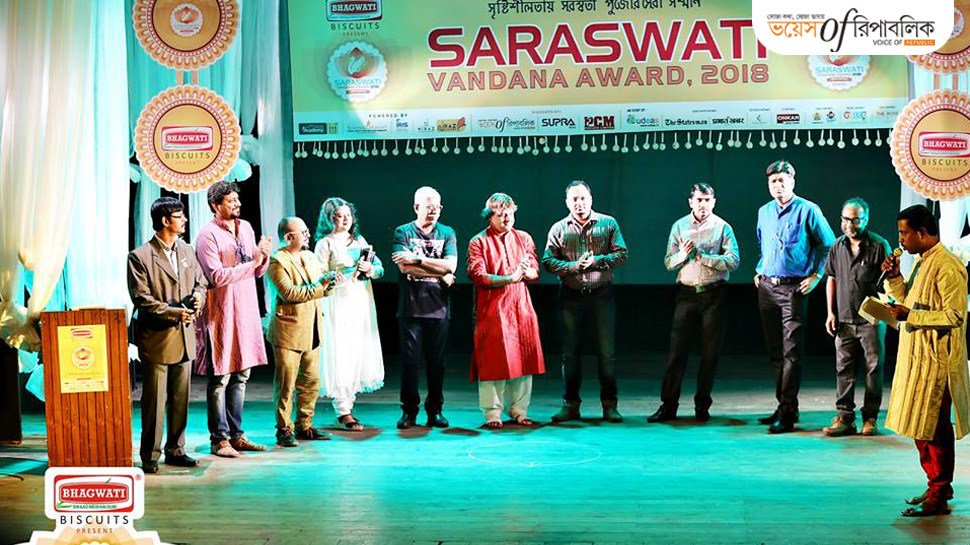 Saraswati Vandana Award, first time in Kolkata #award #gyanmanch #Saraswativandana #UDEAS