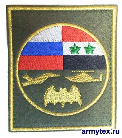 Military awards, decorations and medals of Russia DWwbvw8WkAADF-z